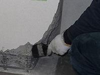 エポキシ樹脂モルタル充填工法 粉塵清掃
