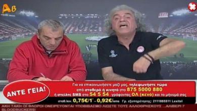"Photo of Δείτε live την εκπομπή ""ΑΝΤΕ ΓΕΙΑ"""