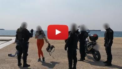 Photo of Γυναίκα ωρυόταν μπροστά σε αστυνομικούς και κάμερες (Video)