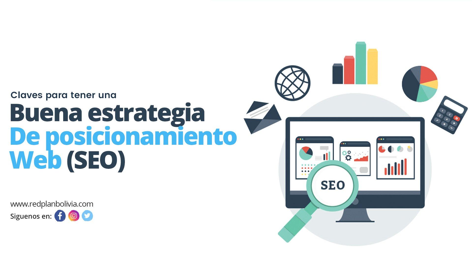 Claves para tener una buena estrategia de posicionamiento web (SEO)