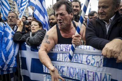 Euroleague, Μακεδονία, DPG, Συλλαλητήριο.
