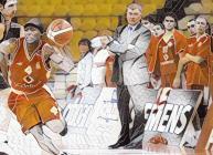 Kaylaouskas Team