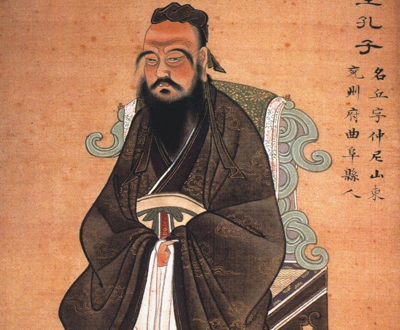 painting-of-Confucius.jpg