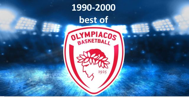 Olympiacos Best of 1990-2000