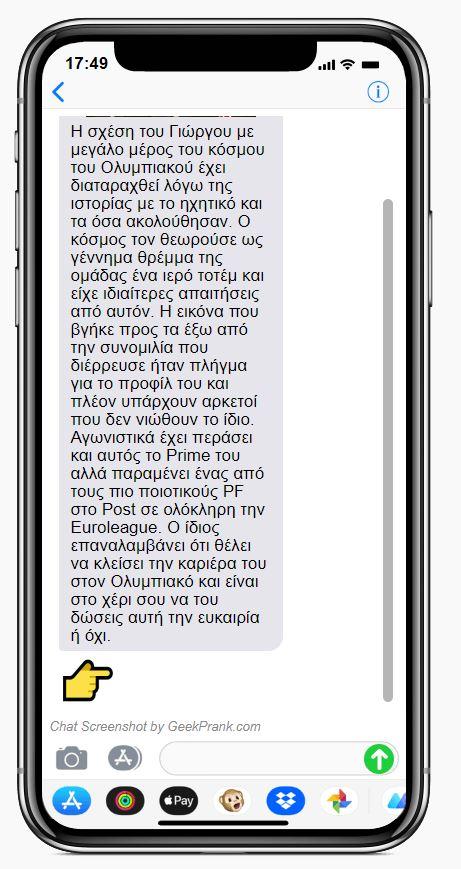 Chat4n