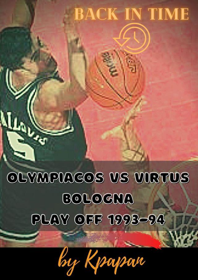 Play Off 1993-94 – Olympiacos vs Virtus Bologna