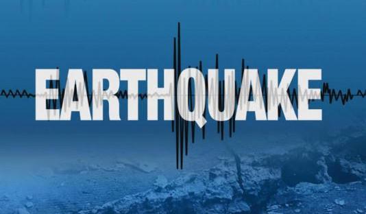 RRPJ - Earthquake