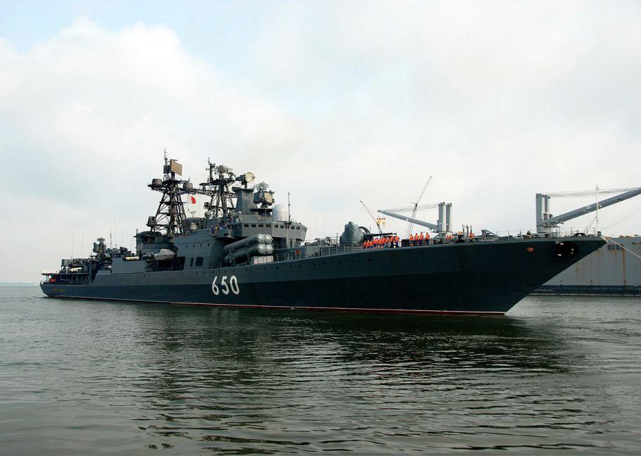 1200px-Admiral_Chabanenko_(ship,_1994)_-_FRUKUS_2011.jpg
