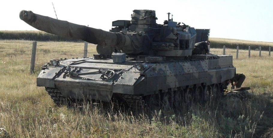 1432838121_tank-t-95-obekt-195