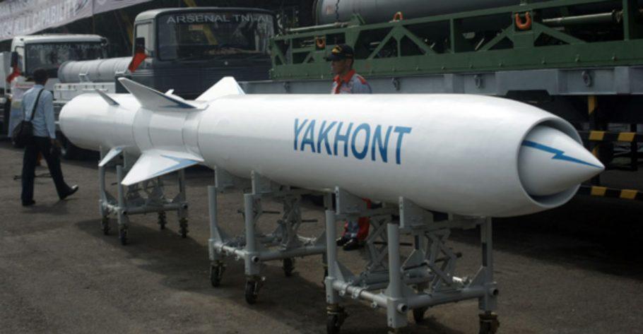 yakhont-1540x800