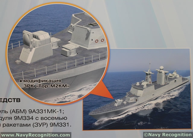 Naval_Tor-M2_Almaz_Antey_IMDS_2013_1