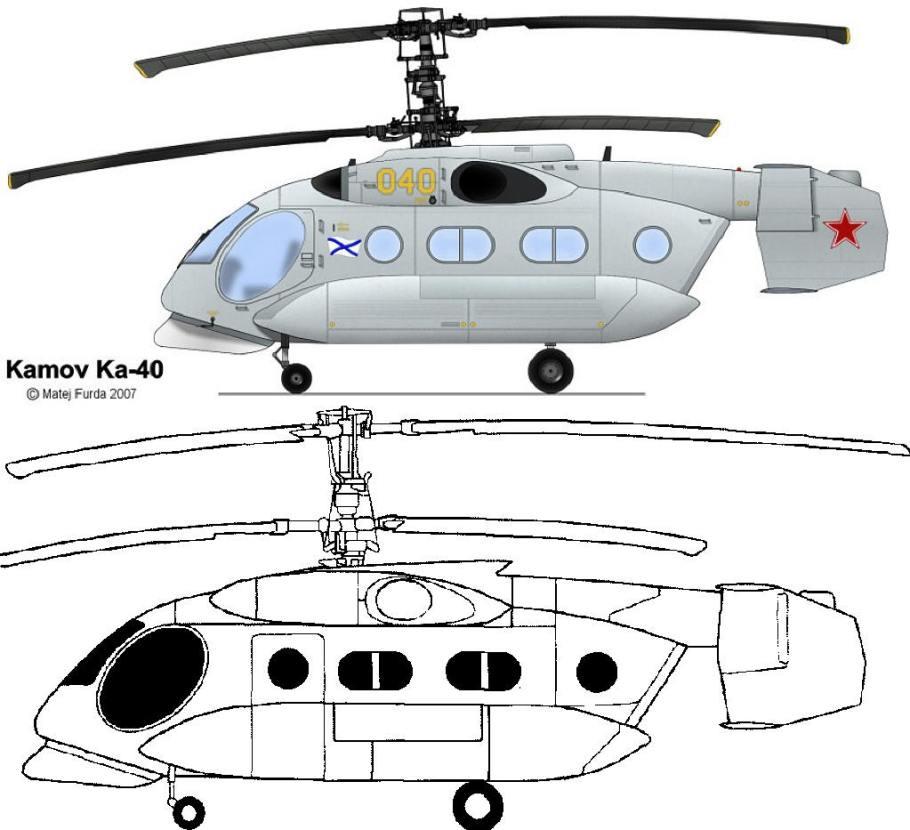 Ka-40-1.jpg