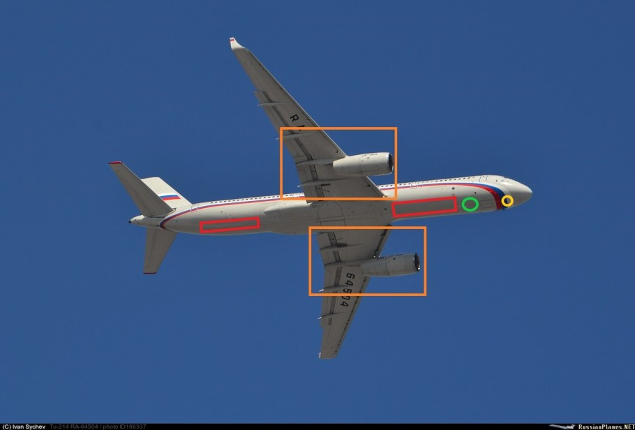 Tu-214P