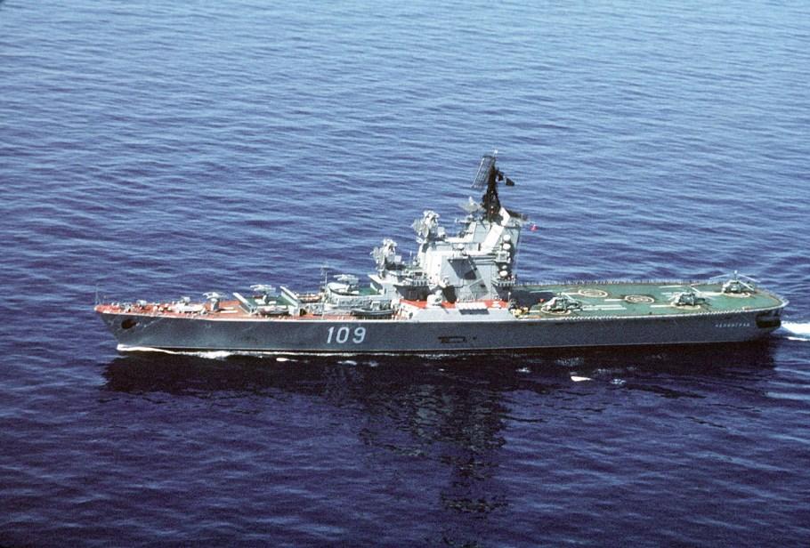 DN-ST-90-07636