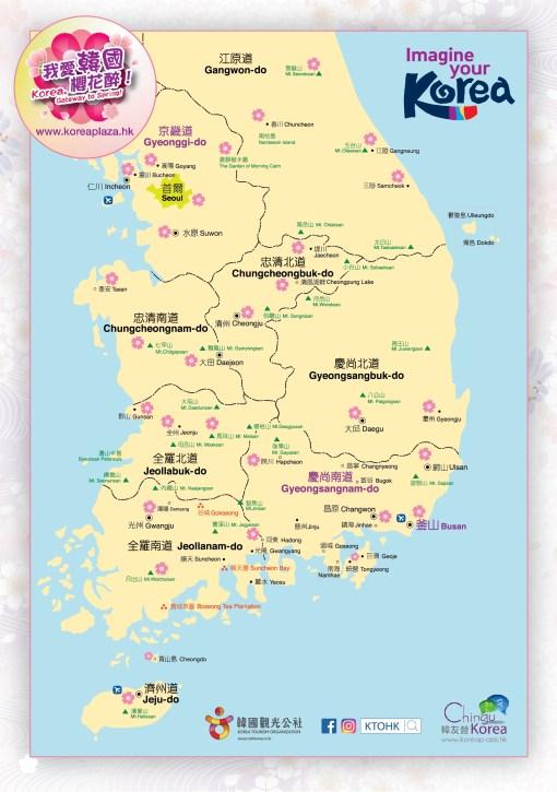 2017櫻花地圖