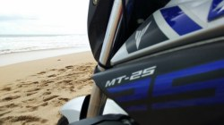 Yamaha MT25 Overview