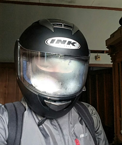 Review Pemakaian Helm INK CL-Max