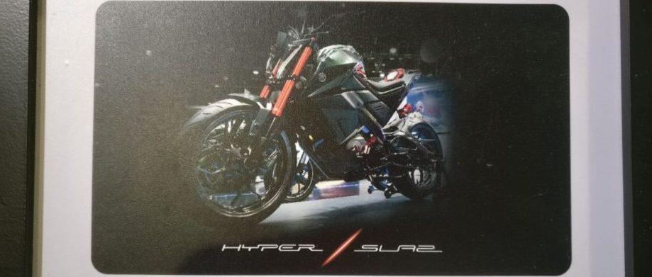 Modifikasi Yamaha Xabre