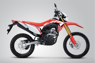 Warna Baru Honda CRF150L 2018