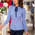 Camasa bleu cu floricele