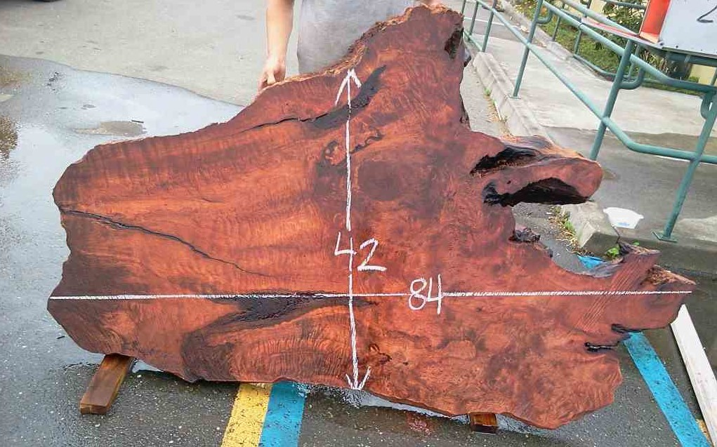 Redwood stump slab for rustic coffee table