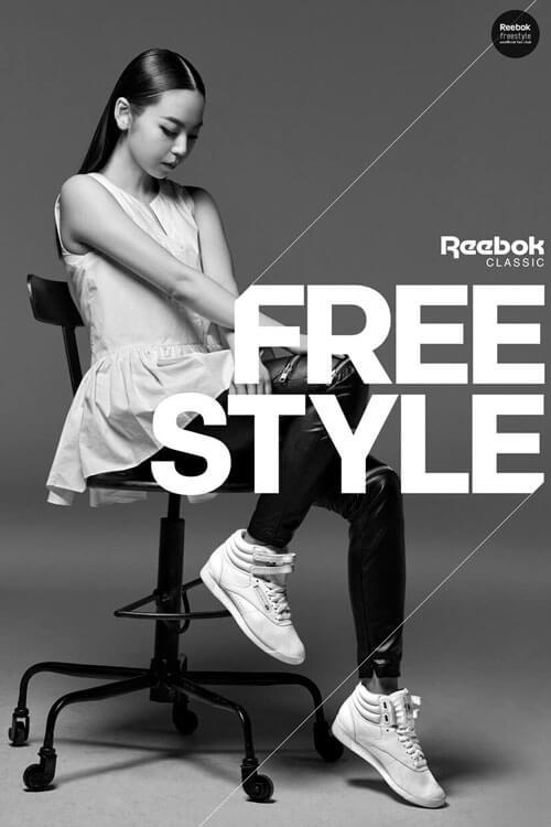 Sohee Reebok Freestyle campaign