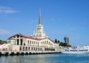 The Sochi ship terminal, built in 1955, was designed to impress and to communicate a feel of the exotic for ship passengers arriving at the Black Sea resort, says Diane Koenker. Its tall spire can be seen for miles out to sea. Photo by Diane Koenker.