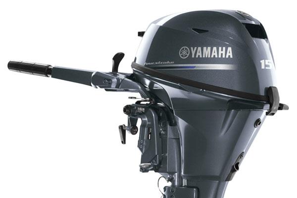 Yamaha Four Stroke 15hp Outboard Engine