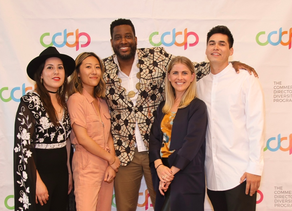 2019 CDDP fellows debut spec spots at gala