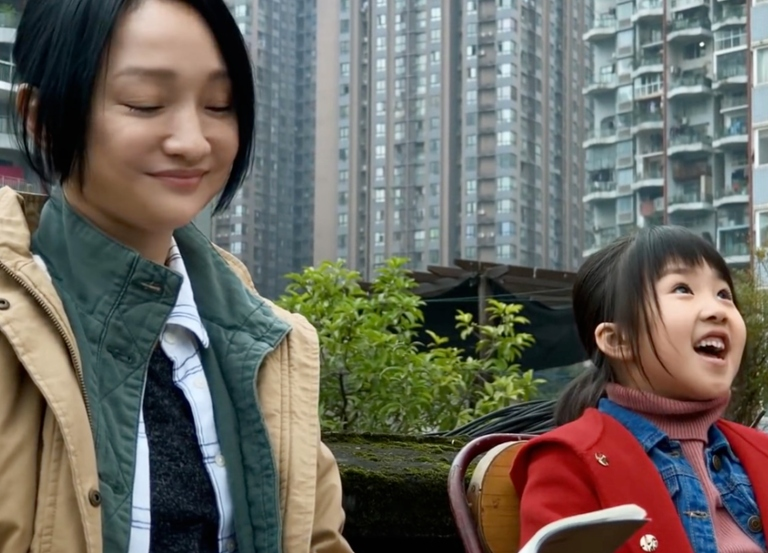 Apple celebrates Chinese New Year with 'Daughter'