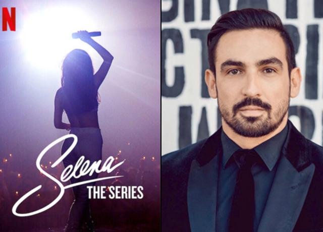 Exclusive: Inside Netflix's Selena, The Series Part 2