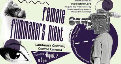 MIFF Female Filmmakers Night, August 7 at Landmark Cinema