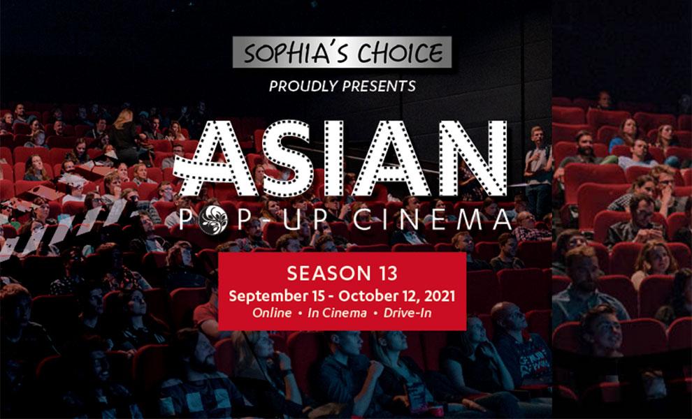 Asian Pop-up Cinema season 13 celebrates best Asian-centric cinema