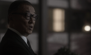 The Man in the High Castle Tagomi