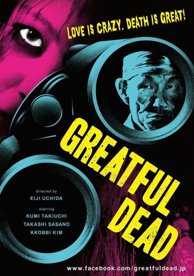 Greatful7