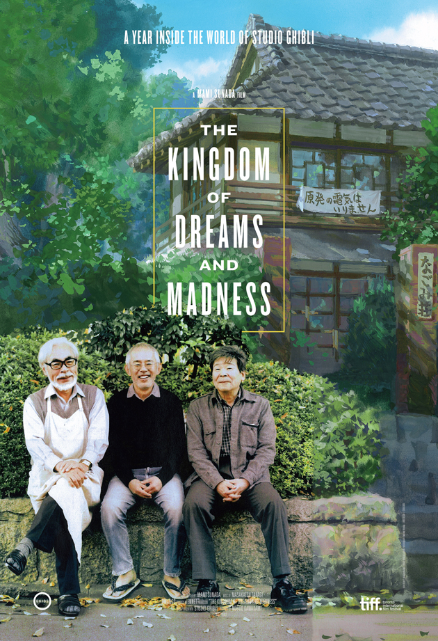kingdom of dreams and madness poster