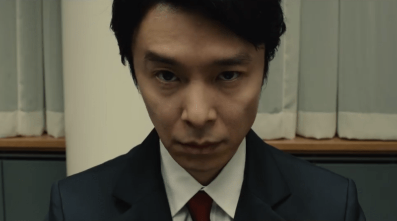 pictured is Hiroki Hasagawa as Rando Yaguchi in a scene from the 2016 Toho film, Shin Godzilla