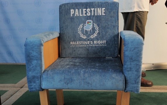 Siège symbolique de la Palestine à l'ONU (AFP)
