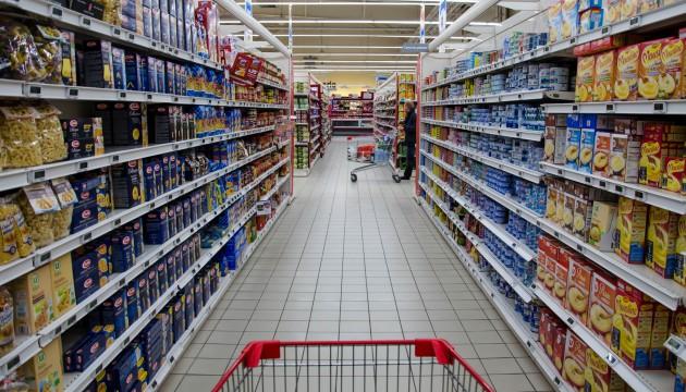"""Résultat de recherche d'images pour """"Plats industriels supermarché"""""""