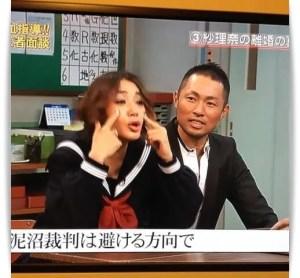 鈴木紗理奈めちゃイケで離婚