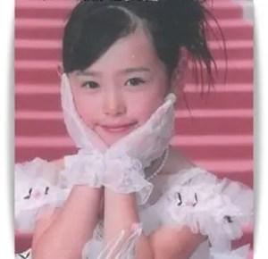 福原遥6歳