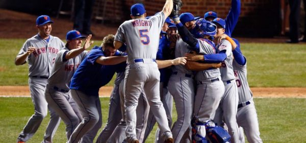 2015 Mets on their way to the World Series (Photo: WBUR)