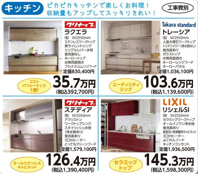 202104-kitchen