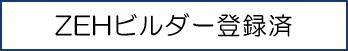 ZEH-banner