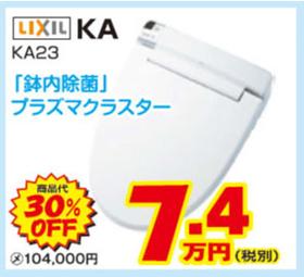 to-li-k-074
