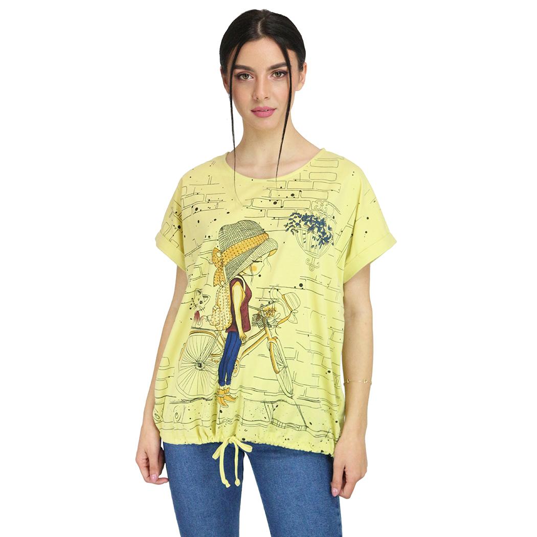 Tricou Plist Print Multicolor
