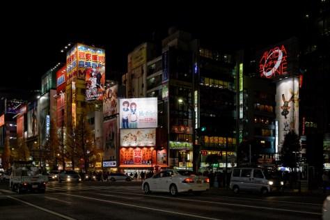 Tokyo - quartier Akihabara