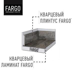 Кварцевый плинтус Fargo 66W963 Дуб Калифорния