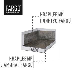 Кварцевый плинтус Fargo 366-2B Дуб Карамельный градиент