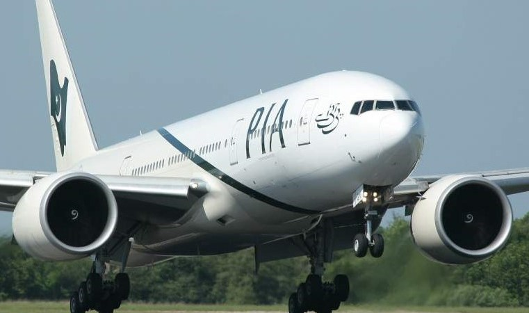 PIA aircraft rarely avoid accidents after a device failure